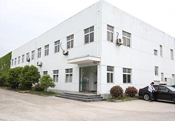 丽晶微工厂大楼