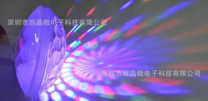 带记忆的遥控 光控七彩闪灯IC芯片