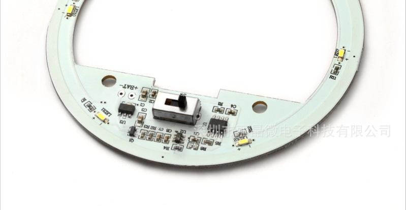两按键触摸2段调光镜,触摸化妆镜电路板,PCBA定制