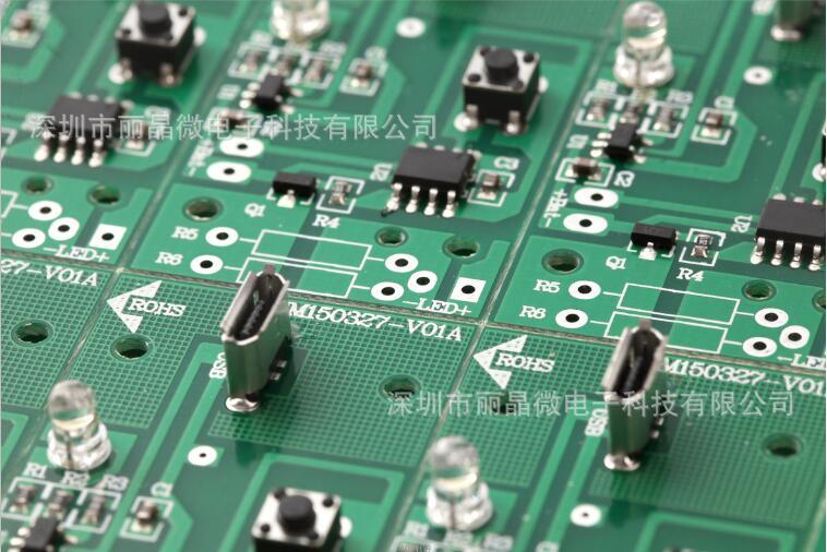 霍尔控制触摸调光电路板