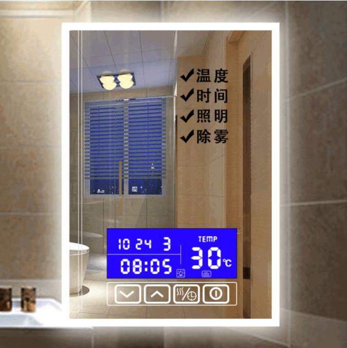 智能浴室镜PCBA方案开发,满足您的各种方案需求