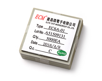 闪灯IC芯片