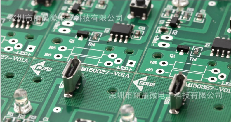 移动电源PCBA