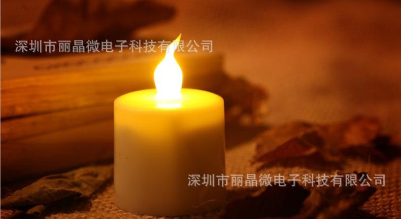 10小时定时蜡烛IC芯片