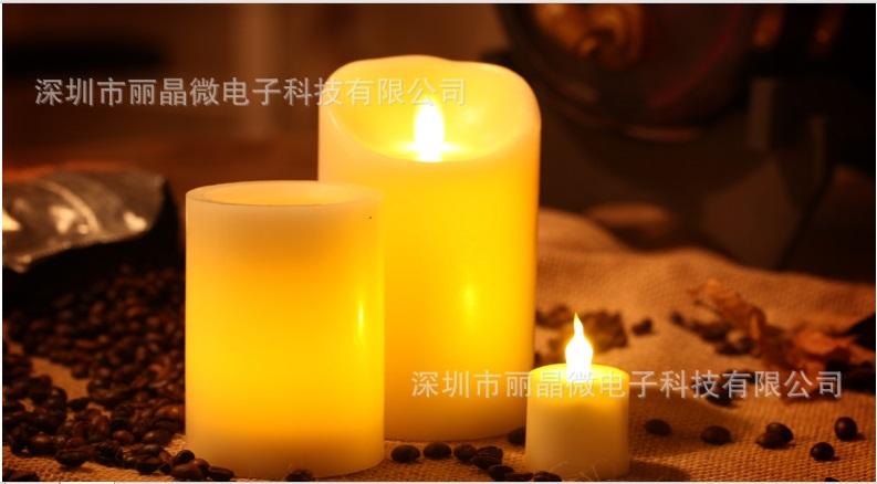 电子蜡烛灯芯片