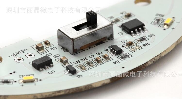 触摸4段无极调光电路板