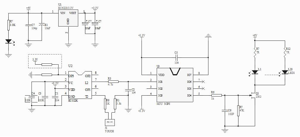 单键两路触摸调光电路板