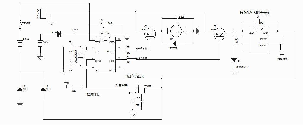供应产品 03 定时水灯ic芯片,单片机开发  6, 当开关拨动到timer档