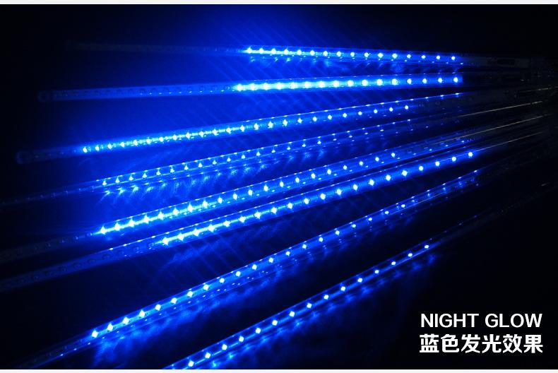 流水灯IC芯片-20灯