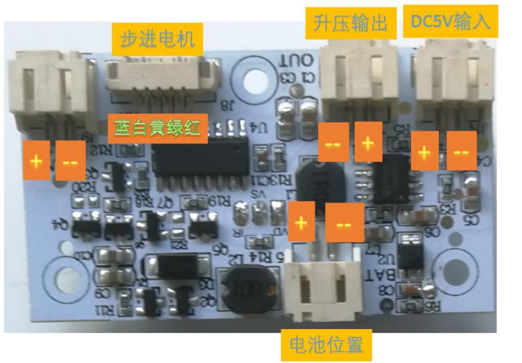 红外遥控摇头风扇PCBA电路板